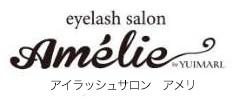Amelie by YUIMARL