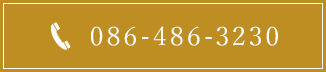 086-486-3230