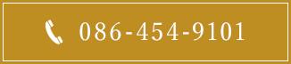 086-454-9101